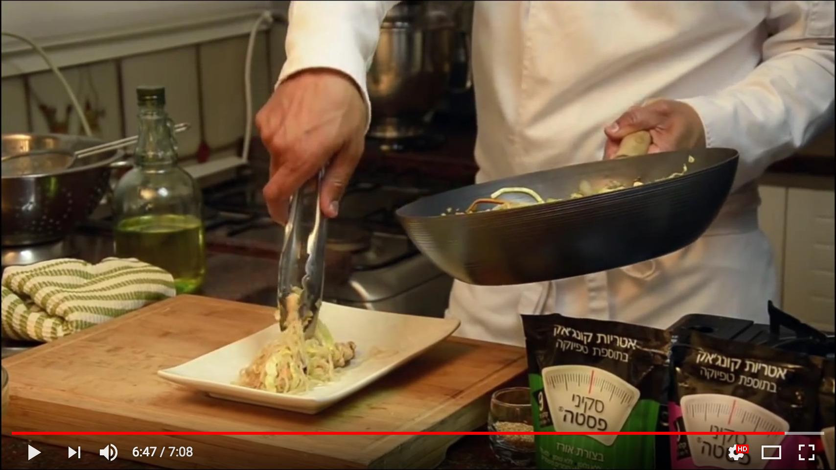 Screenshot-2018-3-7 (31) פינת הבישול של אברהמסון לחיים בריאים יותר (פרק 7) – YouTube(1)